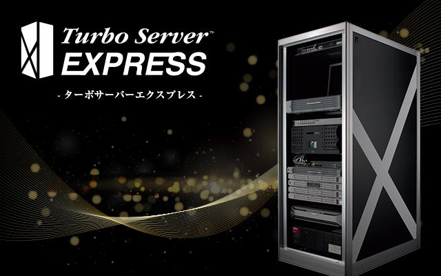 Turbo Server