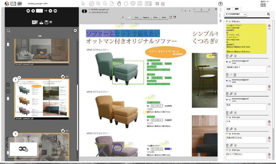 デジタルアセット管理(DAM)システム「CIERTO」:紙媒体校正